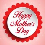 Fondo feliz de la etiqueta del corazón del día de la madre Fotografía de archivo