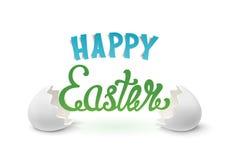 Fondo feliz de Pascua con dos cáscaras de huevo Fotografía de archivo libre de regalías