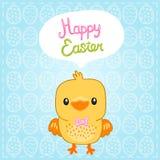 Fondo feliz de Pascua con la cesta linda de la historieta ilustración del vector