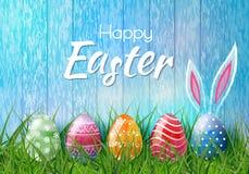 Fondo feliz de Pascua con los huevos de Pascua realistas Teléfono móvil amarillo ilustración del vector