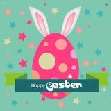 Fondo feliz del huevo de Pascua Fotos de archivo
