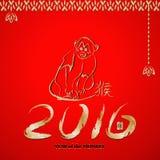 Fondo festivo elegante del vector por el Año Nuevo chino 2016 Foto de archivo