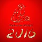 Fondo festivo elegante di vettore per il nuovo anno cinese 2016 Fotografia Stock Libera da Diritti
