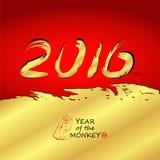 Fondo festivo elegante di vettore per il nuovo anno cinese 2016 Fotografie Stock Libere da Diritti