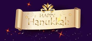 Fondo festivo feliz de Jánuca Muestra del título de la cinta del oro del vintage, regalos y decoración de Hanukkah de los present stock de ilustración