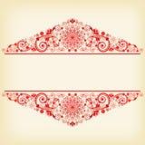 Fondo floral del vector del vintage Imagen de archivo libre de regalías