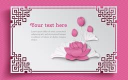 Fondo floral oriental con las flores de loto rosadas y marco adornado del corte en el contexto blanco del modelo para la tarjeta  Foto de archivo