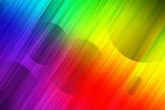 Fondo geométrico mínimo Fondo dinámico del color del vector de la composición de las formas libre illustration