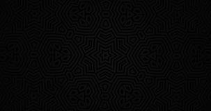 Fondo geométrico negro oscuro del mate puro Sitio moderno mínimo elegante ilustración del vector