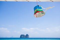 Fondo hermoso del mar con la luz colorida Imagenes de archivo