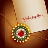 Fondo hermoso del rakhi stock de ilustración
