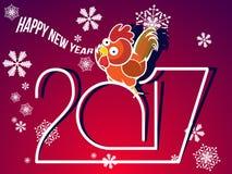 Fondo hermoso por Año Nuevo stock de ilustración