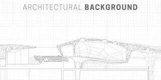 Fondo horizontal arquitectónico ilustración del vector