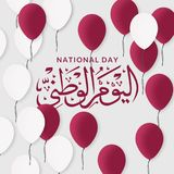 Fondo il Qatar festa nazionale celebrazione 18 dicembre illustrazione di stock