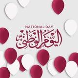 Fondo il Qatar festa nazionale celebrazione 18 dicembre illustrazione vettoriale