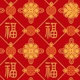 Fondo inconsútil chino del modelo del papel pintado del Año Nuevo Imagen de archivo libre de regalías