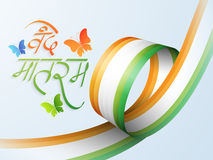 Fondo indiano felice di giorno della Repubblica con il testo di hindi Immagini Stock Libere da Diritti