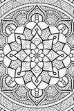 Fondo indio de la mandala del vector Foto de archivo libre de regalías