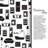 Fondo interno domestico di vettore della mobilia Fotografie Stock