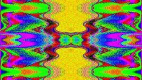 Fondo iridiscente psicodélico futurista dinámico Varicoloured libre illustration