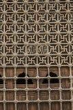 Fondo islámico árabe del modelo de la mezquita en Egipto Foto de archivo libre de regalías