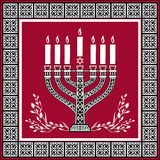Fondo judío con el menorah - fondo del día de fiesta Imágenes de archivo libres de regalías