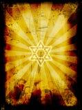 Fondo judío del grunge de Yom Kippur Fotos de archivo libres de regalías
