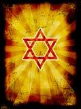 Fondo judío del grunge de Yom Kippur Imágenes de archivo libres de regalías