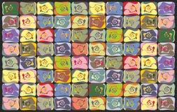 Fondo multicolor abstracto Fotos de archivo