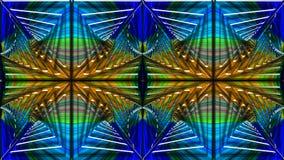 Fondo multicolore e variopinto astratto, immagine raster per Fotografie Stock