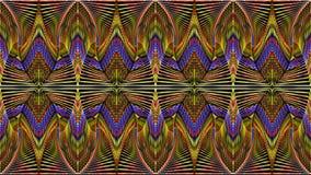 Fondo multicolore e variopinto astratto, immagine raster per Fotografia Stock Libera da Diritti