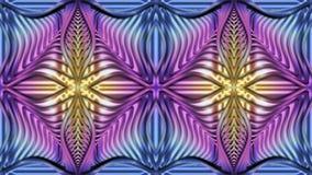 Fondo multicolore e variopinto astratto, immagine raster per Immagini Stock