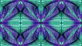 Fondo multicolore e variopinto astratto, immagine raster per Immagine Stock