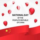 Fondo nacional del concepto del día de China de la gente, estilo isométrico libre illustration