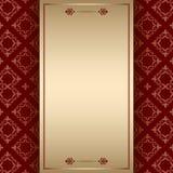 Fondo ornamentale di Brown con la struttura concentrare Royalty Illustrazione gratis