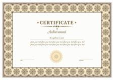 Fondo para el certificado Fotografía de archivo libre de regalías