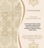 Fondo para el texto con el ornamento floral Imágenes de archivo libres de regalías