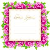 Fondo para la tarjeta de felicitación Fotografía de archivo libre de regalías