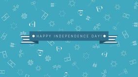 Fondo piano di animazione di progettazione di festa di Israel Independence Day con i simboli tradizionali dell'icona del profilo  illustrazione di stock