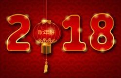 Fondo por 2018 Años Nuevos con la linterna china Textura de Seigaiha Imagen de archivo libre de regalías