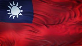 Fondo realista de la bandera de TAIWÁN que agita Fotos de archivo libres de regalías