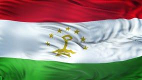 Fondo realista de la bandera de TAYIKISTÁN que agita Foto de archivo