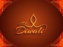 Fondo religioso con diseño del texto de Diwali feliz ilustración del vector