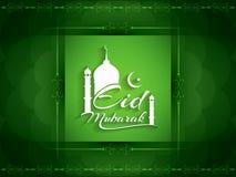 Fondo religioso con el diseño hermoso del texto de Eid Mubarak Imágenes de archivo libres de regalías