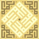 Fondo ripetitivo senza cuciture di vettore di struttura delle mattonelle del modello dell'ornamento di Brown del caffè del cappuc royalty illustrazione gratis
