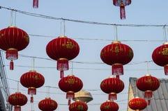 Fondo rojo de las lámparas de China Imagen de archivo