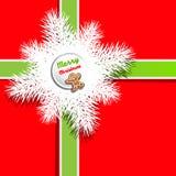 Fondo rojo Regalo de Navidad - caja de regalo Fotos de archivo