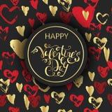 Fondo romantico di San Valentino di lusso Fotografia Stock Libera da Diritti
