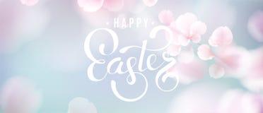 Fondo rosa di Pasqua dei petali di sakura illustrazione di stock