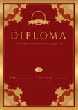 Fondo rosso certificato/del diploma con il confine illustrazione di stock